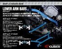 [CUSCO]RU3(RU1) ヴェゼル_2WD_1.5L(H25/12〜)用(フロント)ク...