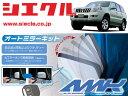 [シエクル]J120系 RZJ120W ランドクルーザープラド(H14/09 - ...