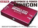 [シエクル_ミニコン]JB64W ジムニー_R06A / ターボ(H30/07〜)用サブコン<燃費・レスポンス・トルクUP>[MC-S15W]