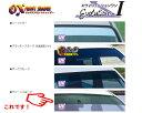[OXシェイダー]NCP50V_NCP51V_NCP55V_NLP51V プロボックスバ...