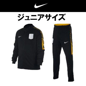 サッカージャージ ナイキ nike ジュニア ネイマール ACADEMY トラックスーツ 925120