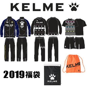 サッカー 福袋 2019 ケレメ KELEME 福袋 kf20180