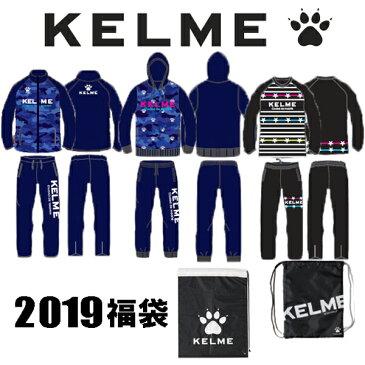 サッカー 福袋 2019 ケレメ KELEME 福袋 kf20182