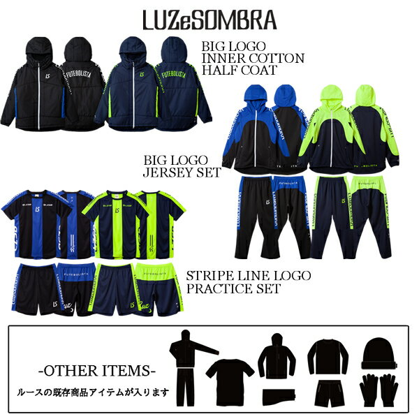 ジャージ, セットアップ  LUZeSOMBRA 2019-2020 Fall Winter LIMITED f219-002