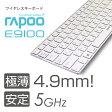 20P23Apr16 大人気のE9070より更に薄く!軽量に!Rapoo 正規代理店 送料無料 UNIQ(ユニーク)rapoo E9100 for Windows