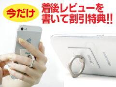 着後レビューで¥1,980→ ¥1,480 iPhone5c スマートフォン タブレット 高級 プレゼント GALAXY...