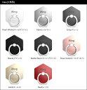 【日本正規総代理店】iRing Circle Hex アイリング スマホ落下防止 セーフティグリップ&ポータブルスタンド 円形 六角形 3