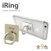 iRing01