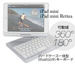 ユニーク KBP365S