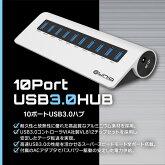 UNIQ(ユニーク)10ポートUSB3.0ハブUM3H10SB高速USB3.0USB3.0コントローラーVIA社製VL812チップセット採用