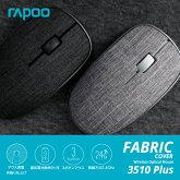 Rapoo3510Plus2.4GHz光学式ワイヤレスマウス