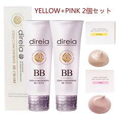 DireiaBBピンククリームプロ40gディレイアStemConcentrateBBCreamPinkステムコンセントレイトヒト幹細胞培養液赤みくすみ消し去りツヤ肌化粧下地ファンデーション