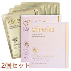 Direiaマスク4pcsStemPlatinumBioMaskディレイアステムプラチナムバイオ美容シートマスク引締保湿美白パックヒト幹細胞培養液