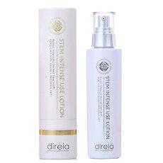 Direiaローション150mlStemIntenseUseLotionディレイアスインテンスユース化粧水ツヤ乾燥環境にうるおい保湿美白ヒト幹細胞培養液
