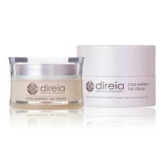 Direiaクリーム30mlStemAmperityTheCreamディレイアステムアンペリティザ美容乾燥環境にうるおい保湿美白シミ有効ヒト幹細胞培養液