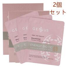 《新店オープンセール》エナジーバイオティックフェイスマスクEnergyBioTicMask美容シートマスクパック引締保湿敏感肌乾燥肌フェイスパック日本製ホワイト