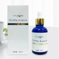 《新店オープンセール》Cellrevaプレミアムエッセンス60mlPREMIUMESSENCEサロン業務用ヒト幹細胞培養液保湿ヒアルロン酸コラーゲンビタミンC日本製