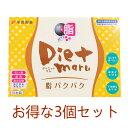 Diet Maru 栄進製薬 12gx10包入*3箱 ダイエット丸 脂パクパク 吸脂丸 美容サプリメント PacPacFat