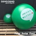 DoMODoMOビーチボール面白デザイン浮き輪フロート