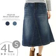 ウエストリブ スカート ウエスト レディース ユニーク ポケット ファッション アパレル プレゼント
