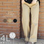 ストレッチ ガウチョパンツ ツイルワイド ボトムス レディース ユニーク ポケット ファッション アパレル プレゼント