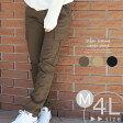 【送料無料】スリムフィット カーゴパンツ ストレッチツイル タイトパンツ 美脚 サイドポケット M L LL 3L 4L カーキ ブラック ベージュ 大きいサイズ 春 夏 秋 冬 春服 夏服 秋服 冬服 レディース ユニークポケット【ファッション】アパレル【プレゼント】P20Feb16