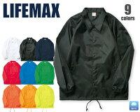 LIFEMAX/ライフマックスMJ0076コーチジャケット(裏地なし)