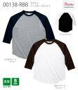 7分袖Tシャツ 無地【PRINTSTAR/プリントスター 00138-...