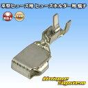 太平洋精工 平型ヒューズ用 ヒューズホルダー用 端子 10本セット