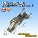 JST 日本圧着端子製造 SMシリーズ用 メス端子 10本セット (プ...