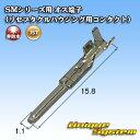 JST 日本圧着端子製造 SMシリーズ用 オス端子 10本セット (リ...