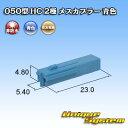 住友電装 050型 HC 2極 メスカプラー 青色