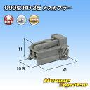 住友電装 090型 HD 2極 メスカプラー