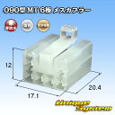 住友電装 090型I(MT) 6極 メスカプラー タイプ2