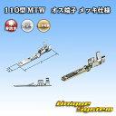 住友電装 110型 MTWシリーズ オス端子 10本セット メッキ仕様