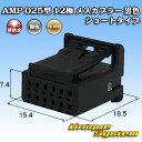 タイコエレクトロニクス AMP 025型I 12極 メスカプラー 黒色 ...