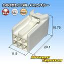 矢崎総業 060型LC (HLC) 6極 メスカプラー