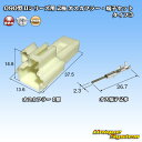 矢崎総業 090型II 2極 オスカプラー・端子セット タイプ3 (ブ...