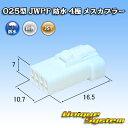JST 日本圧着端子製造 025型 JWPF 防水 4極 メスカプラー (リ...