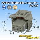 住友電装 025型 TS 防水 6極 メスカプラー タイプ3