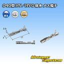 住友電装 040型 HV/HVG 防水シリーズ用 メス端子 10本セット