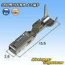住友電装 060型 HX 防水 メス端子 10本セット