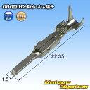 住友電装 060型 HX 防水 オス端子 10本セット