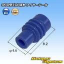 住友電装 060型 HX 防水 ワイヤーシール 10個セット