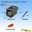 矢崎総業 025型 HS 防水 2極 メスカプラー・端子セット タイプ1