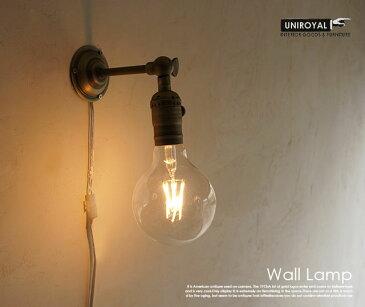 壁掛けランプ3/ブラケットライト/インダストリアル LED対応 インテリア照明 壁付照明 壁掛け照明 照明 カフェ 北欧 壁 ライト リビング 屋外 カフェ照明 防雨 ナチュラル 玄関 アンティーク バー 洗面所 シャビー ランプ ブルックリン