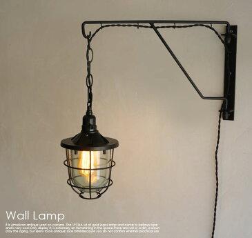 壁掛けブラケットライト4/インダストリアル LED対応 インテリア照明 壁付照明 壁掛け照明 照明 カフェ 北欧 壁 ライト リビング 屋外 カフェ照明 防雨 ナチュラル 玄関 アンティーク バー 洗面所 シャビー ランプ ブルックリンおしゃれ