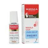 大人気♪ニューMAVALA(マヴァラ/マバラ)バイターストップ☆
