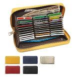 がばっと開く!クロコ型押し36枚カード入れ多機能財布