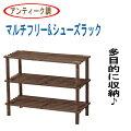 【送料無料】マルチフリー&シューズラック棚本棚飾り棚ラック